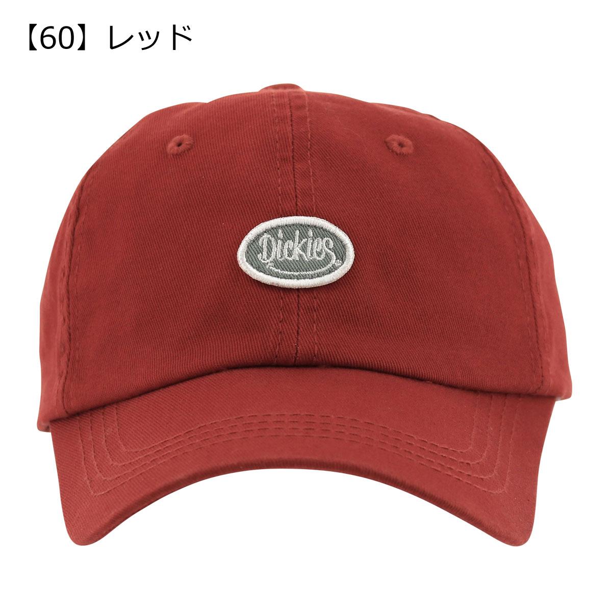 【60】レッド