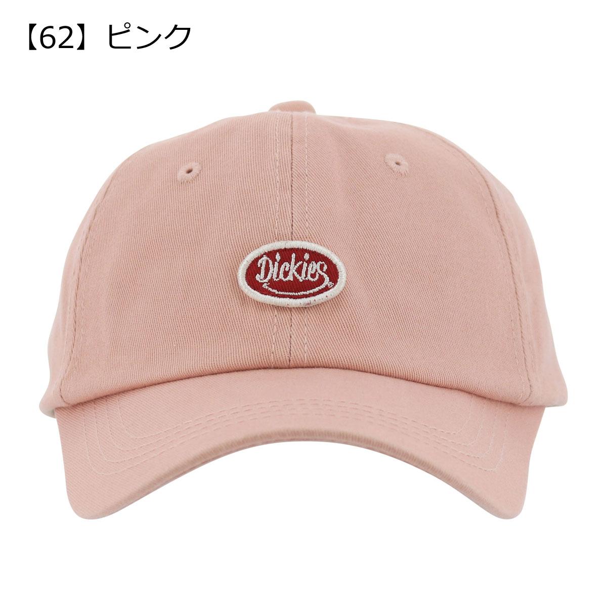 【62】ピンク
