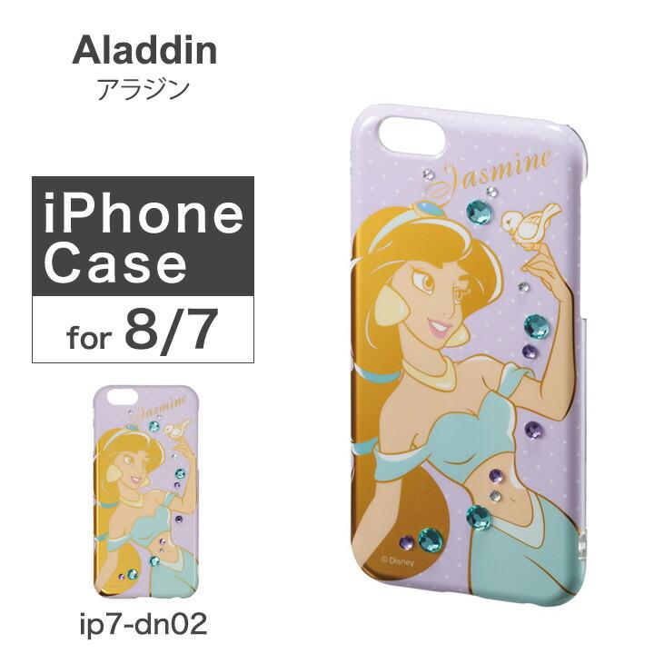 105216ae65 アラジン Aladdin iPhone8 iPhone7 ケース iP7-DN02 ジュエリー レディース 【 アイフォン スマホケース  スマートフォン カバー ジャスミン ディズニー 】 の通販 ...