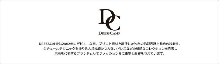 DRESSCAMP ドレスキャンプ