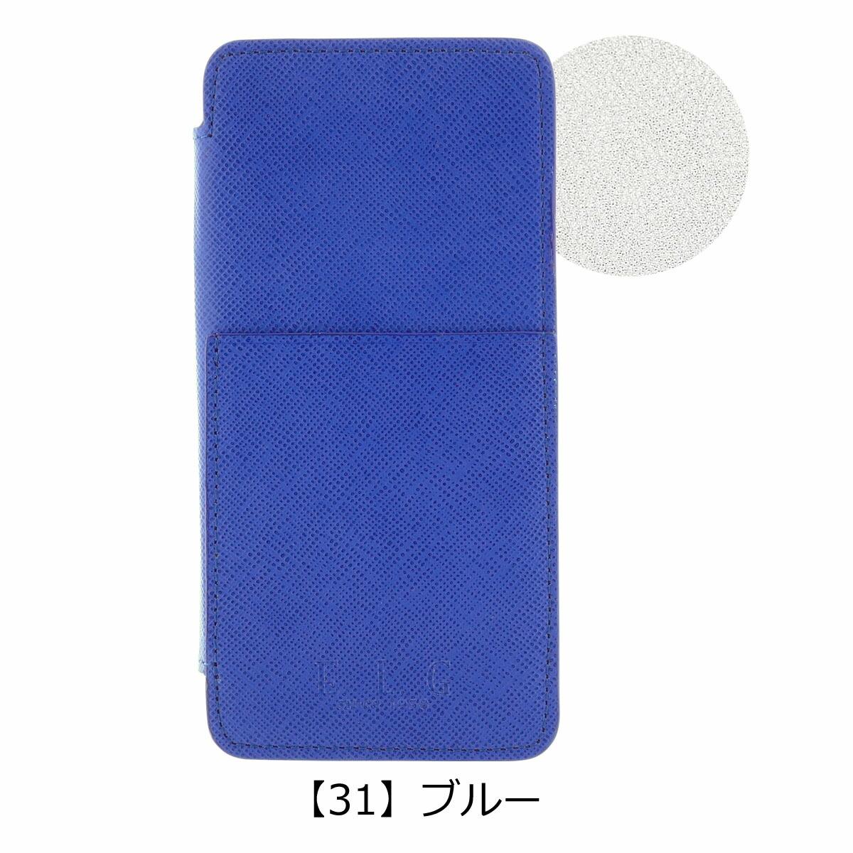 【31】ブルー