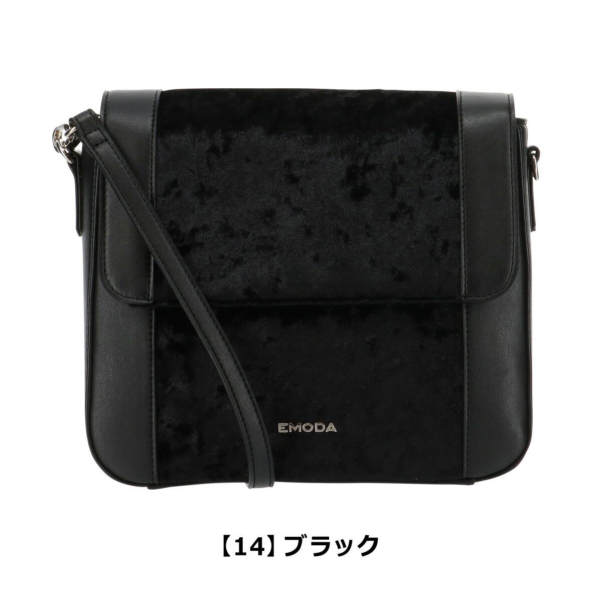 【14】ブラック