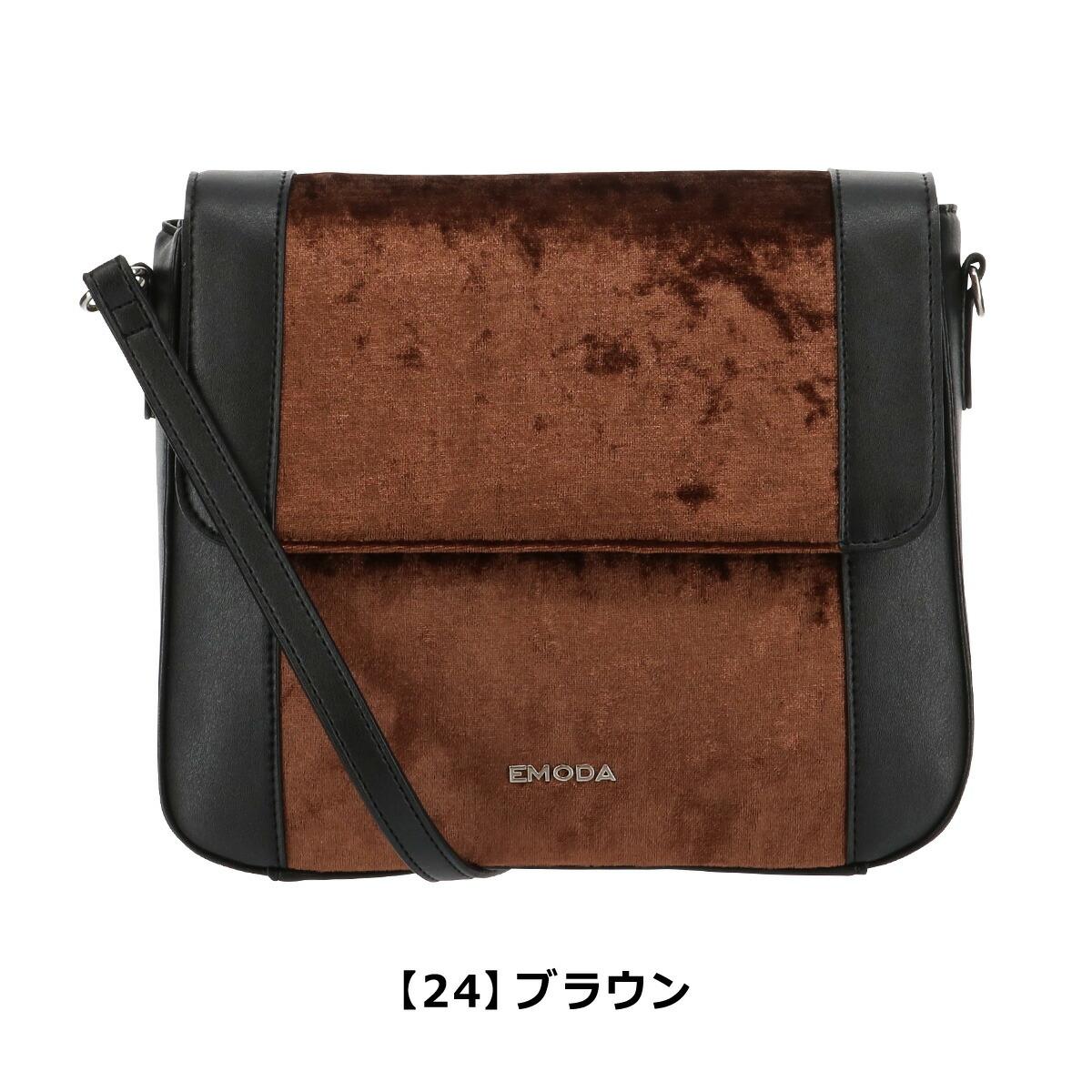【24】ブラウン