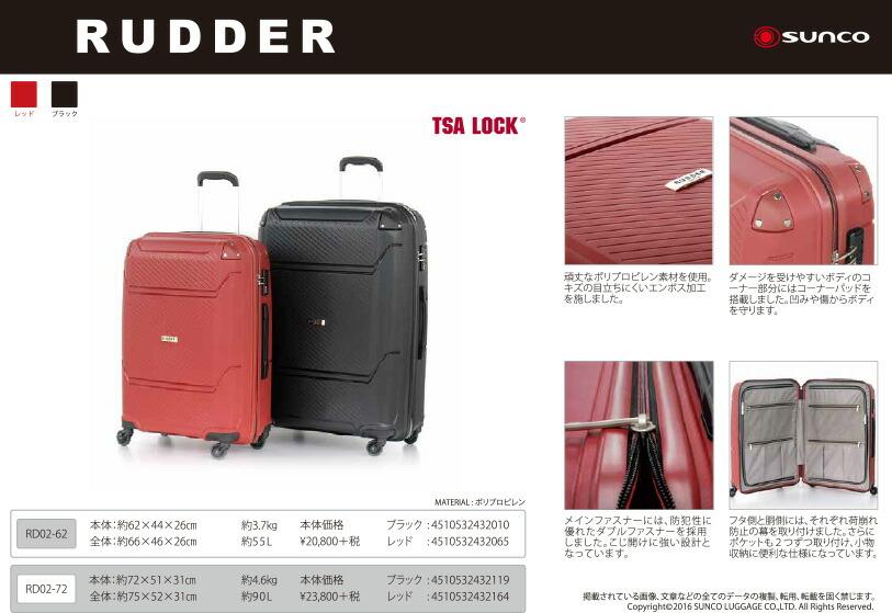 d5ec14ba20 ... 素材を使用した、軽量・頑丈なスーツケース。  キズの目立ちにくいエンボス加工を施し、一番ダメージを受けやすいボディのコーナー部分にはコーナーパッドを搭載。