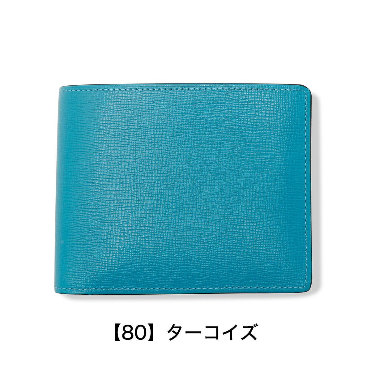 【80】ターコイズ