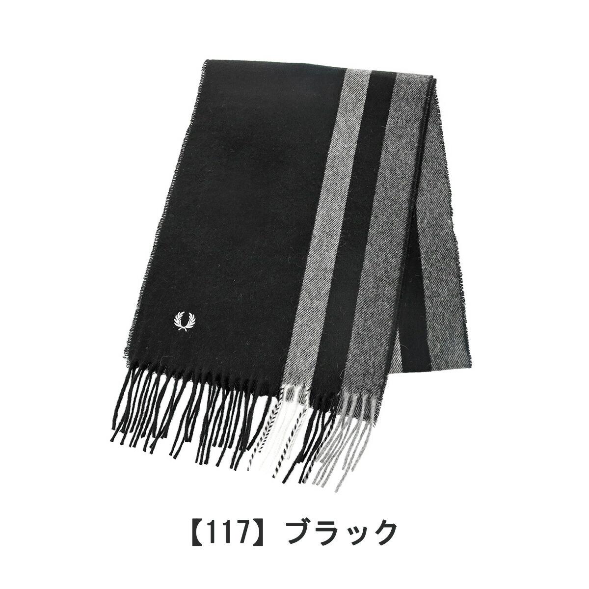 【117】ブラック