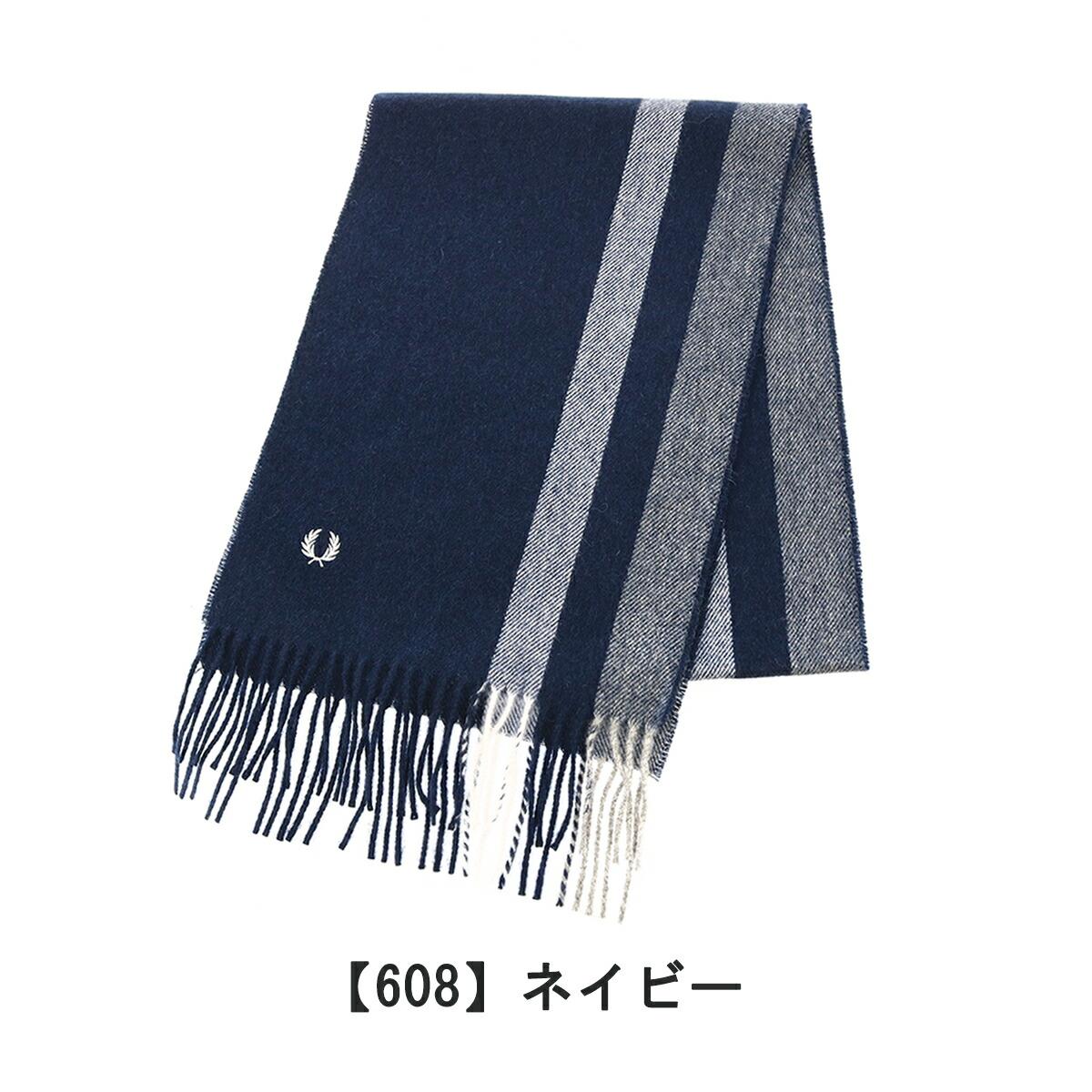 【608】ネイビー