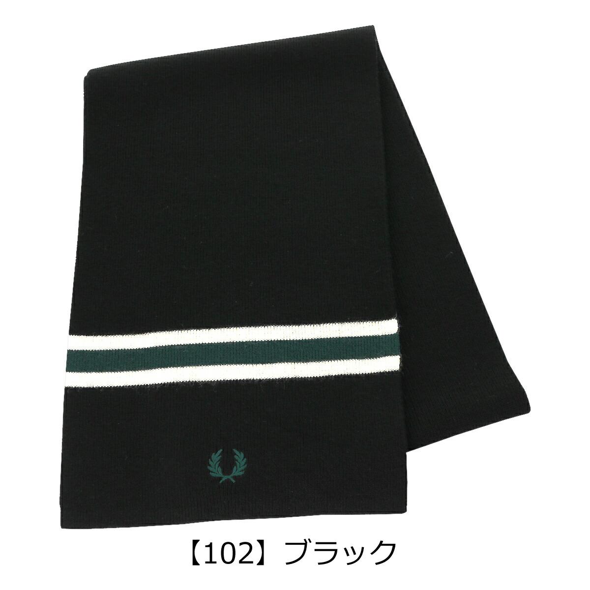 【102】ブラック