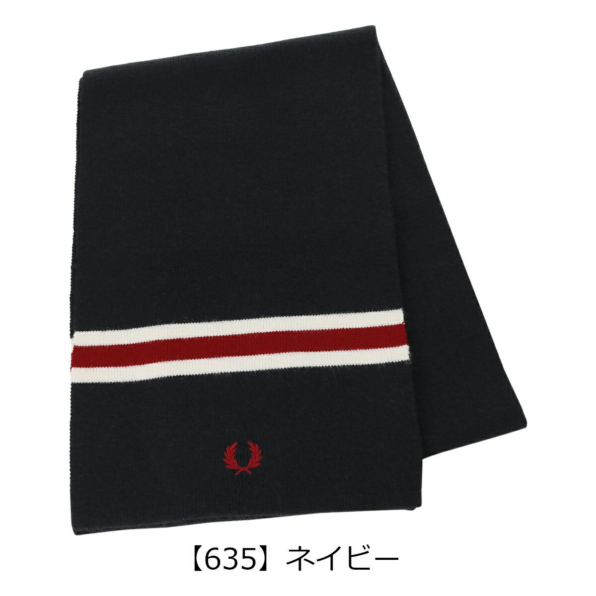 【635】ネイビー