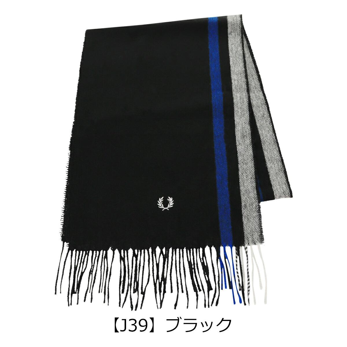 【J39】ブラック