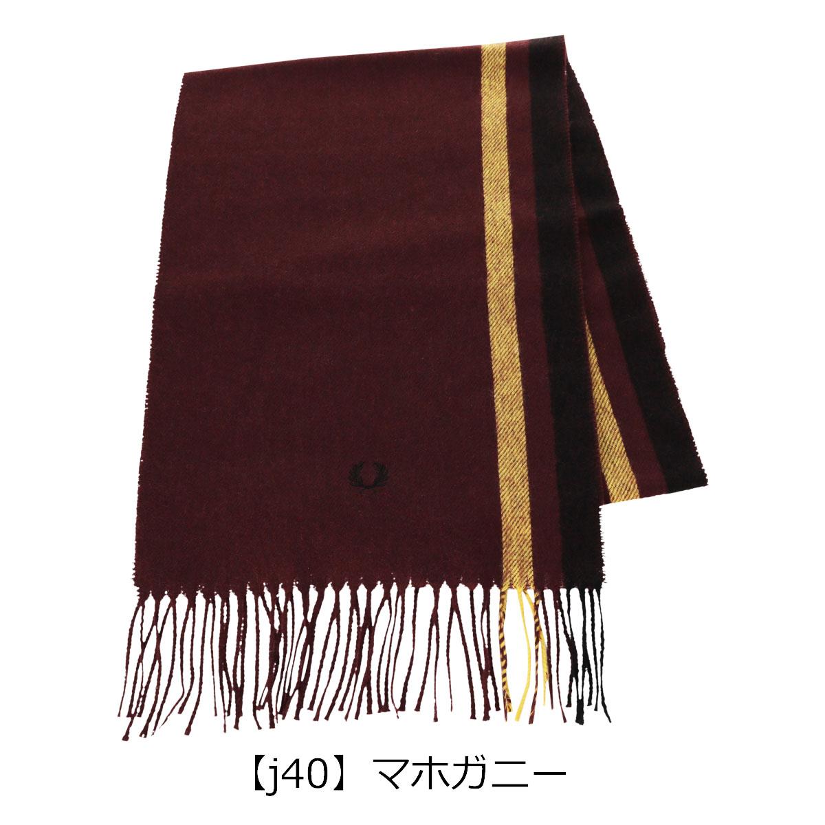 【J40】マホガニー