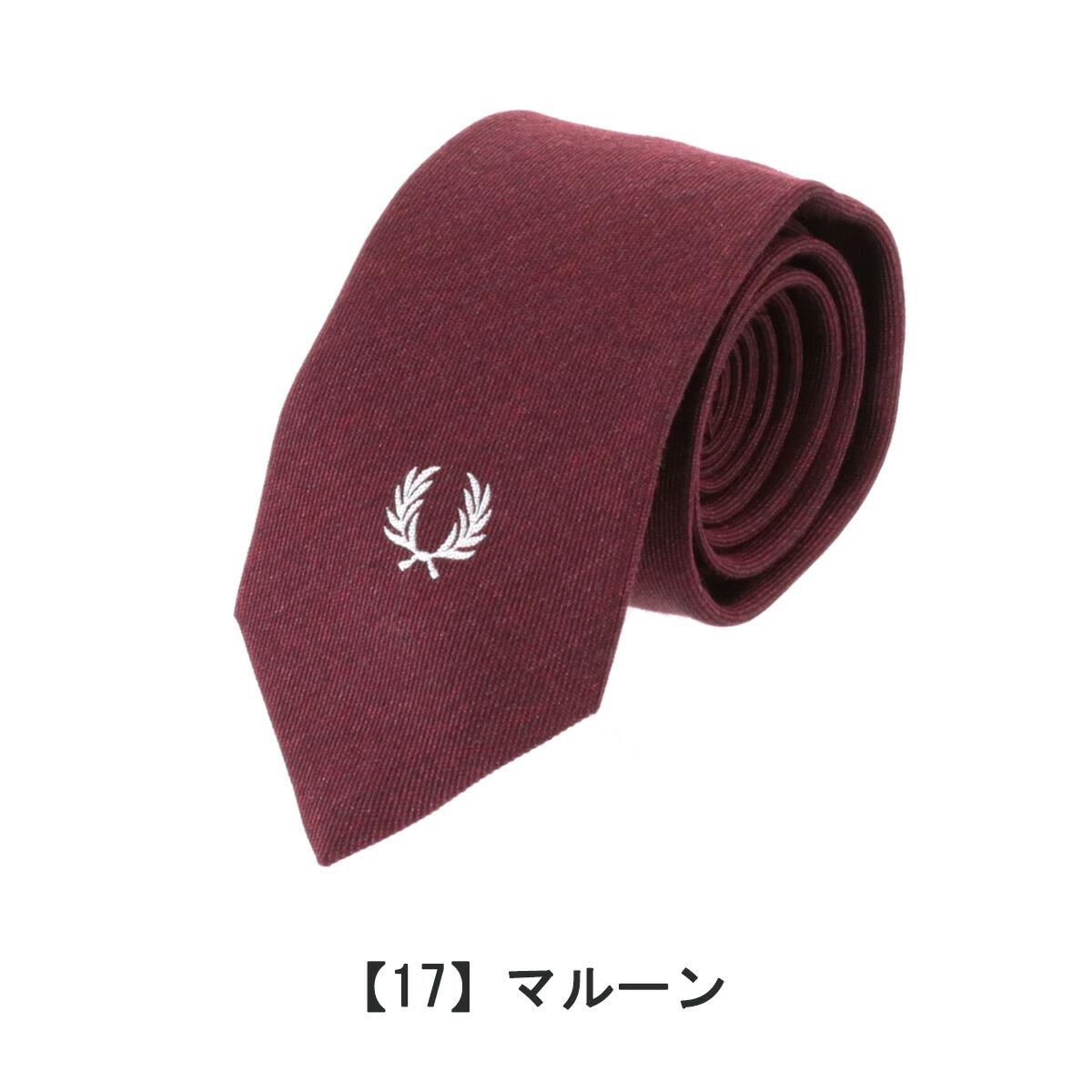 【17】マルーン