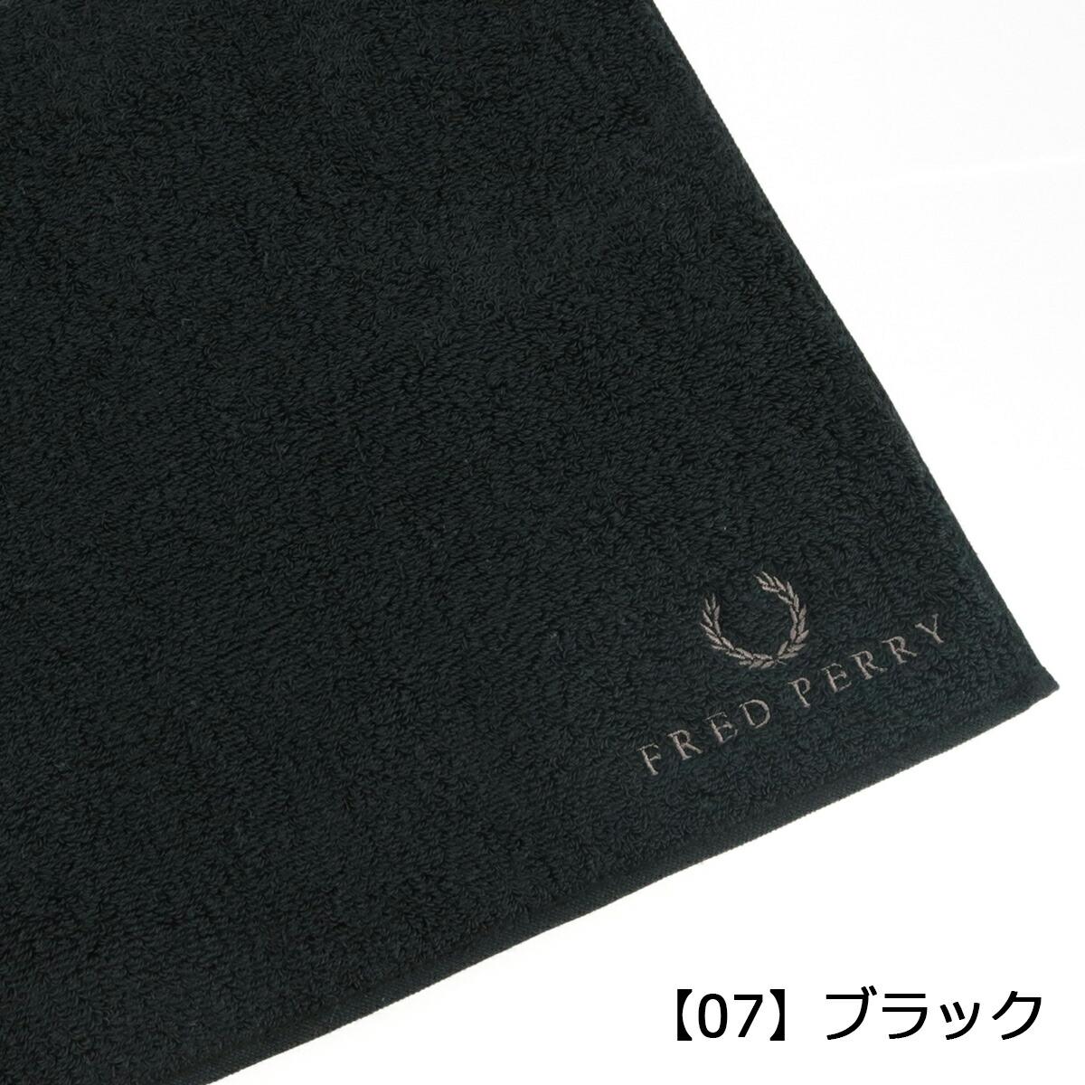 【07】ブラック