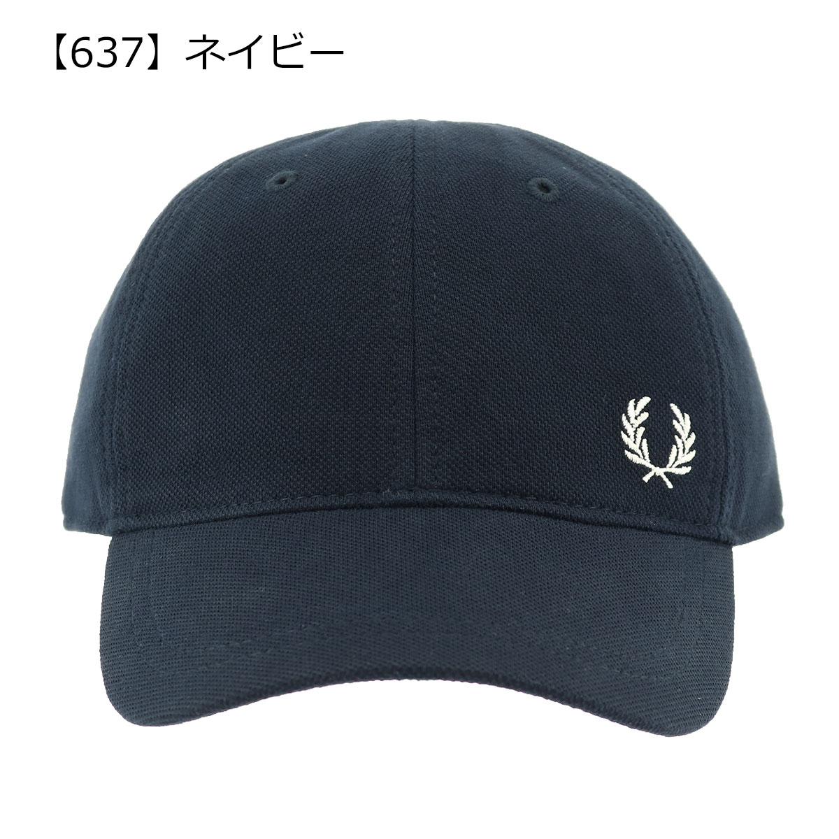 【963】ミッドナイトブルー