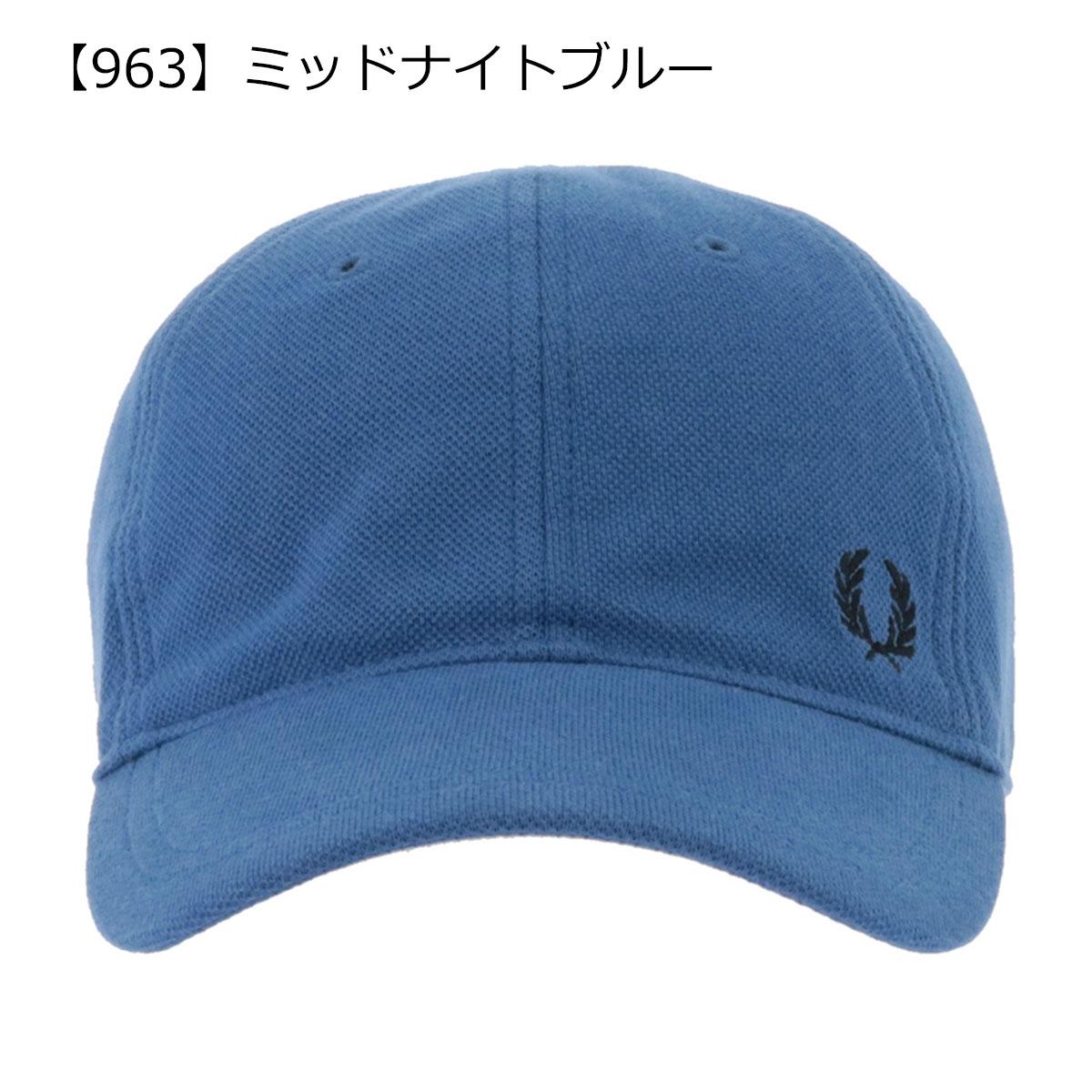 【F81】スカイブルー
