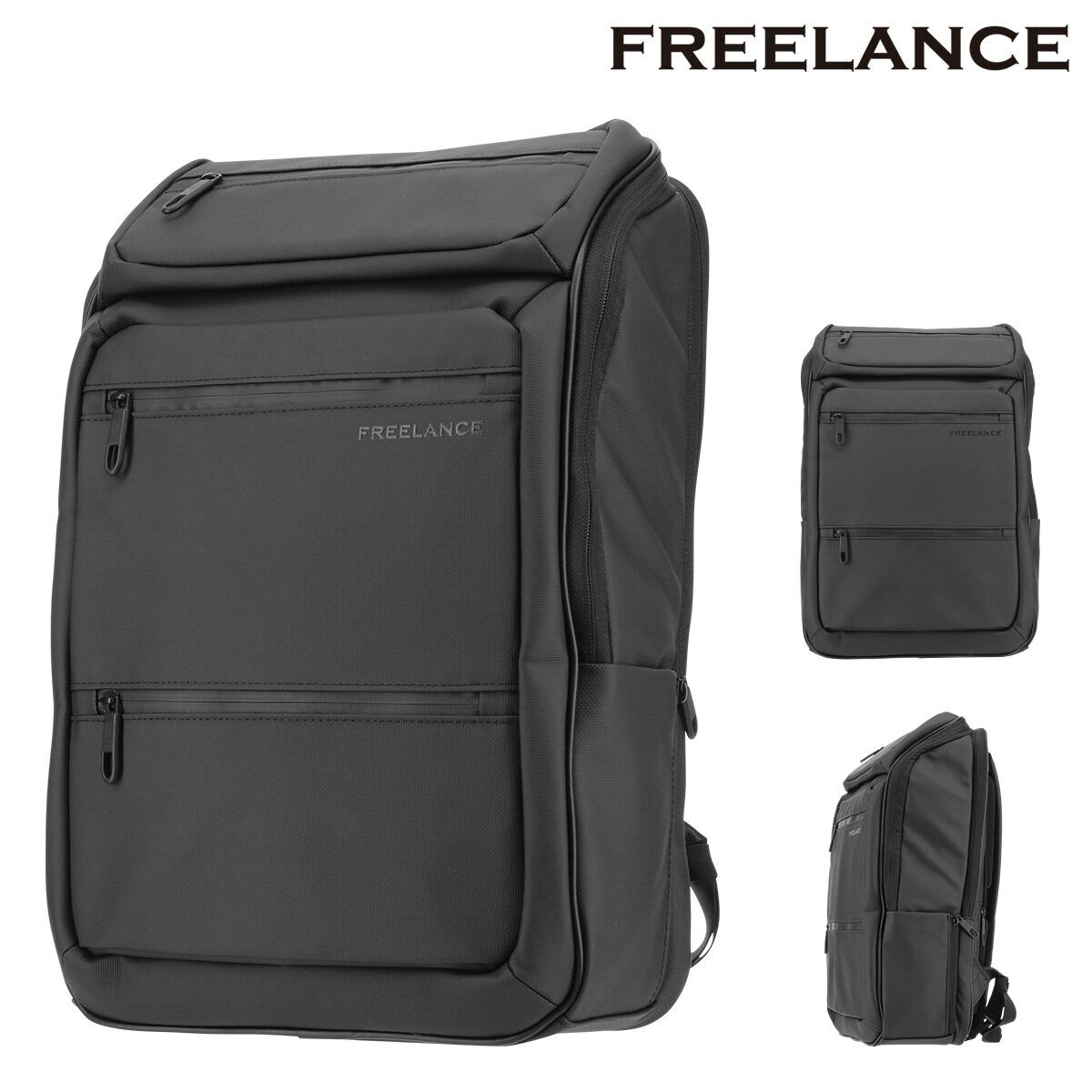 b00e609e2ee6 フリーランス リュック メンズ fl-107 FREELANCE | ビジネスバッグ ビジネスリュック ナイロン の通販 | SAC'S BAR  サックスバー