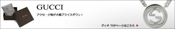 cb59b86f62df グッチ ネックレス 190489 J8400 8106 U Gモチーフ ペンダント 【 GUCCI アクセサリー メンズ レディース プレゼント  】[bef]
