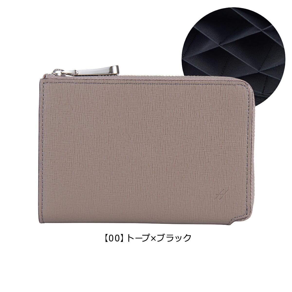 【00】トープ×ブラック