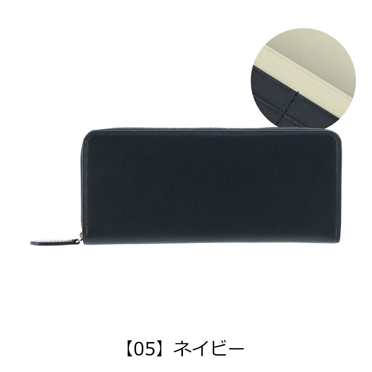 【05】ネイビー