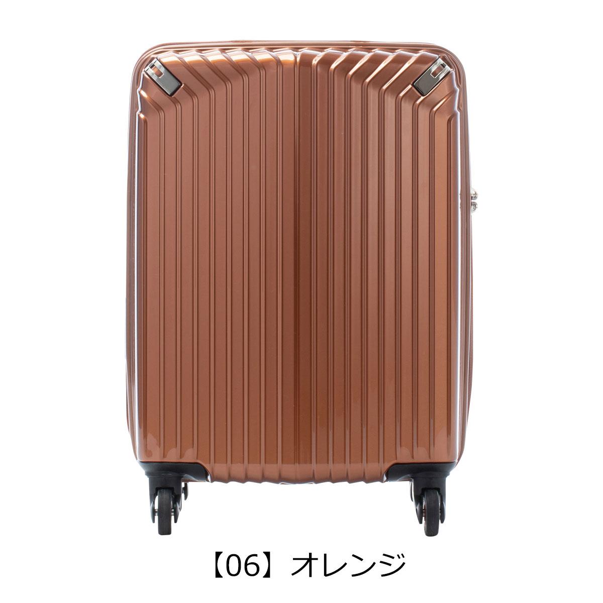 【06】オレンジ