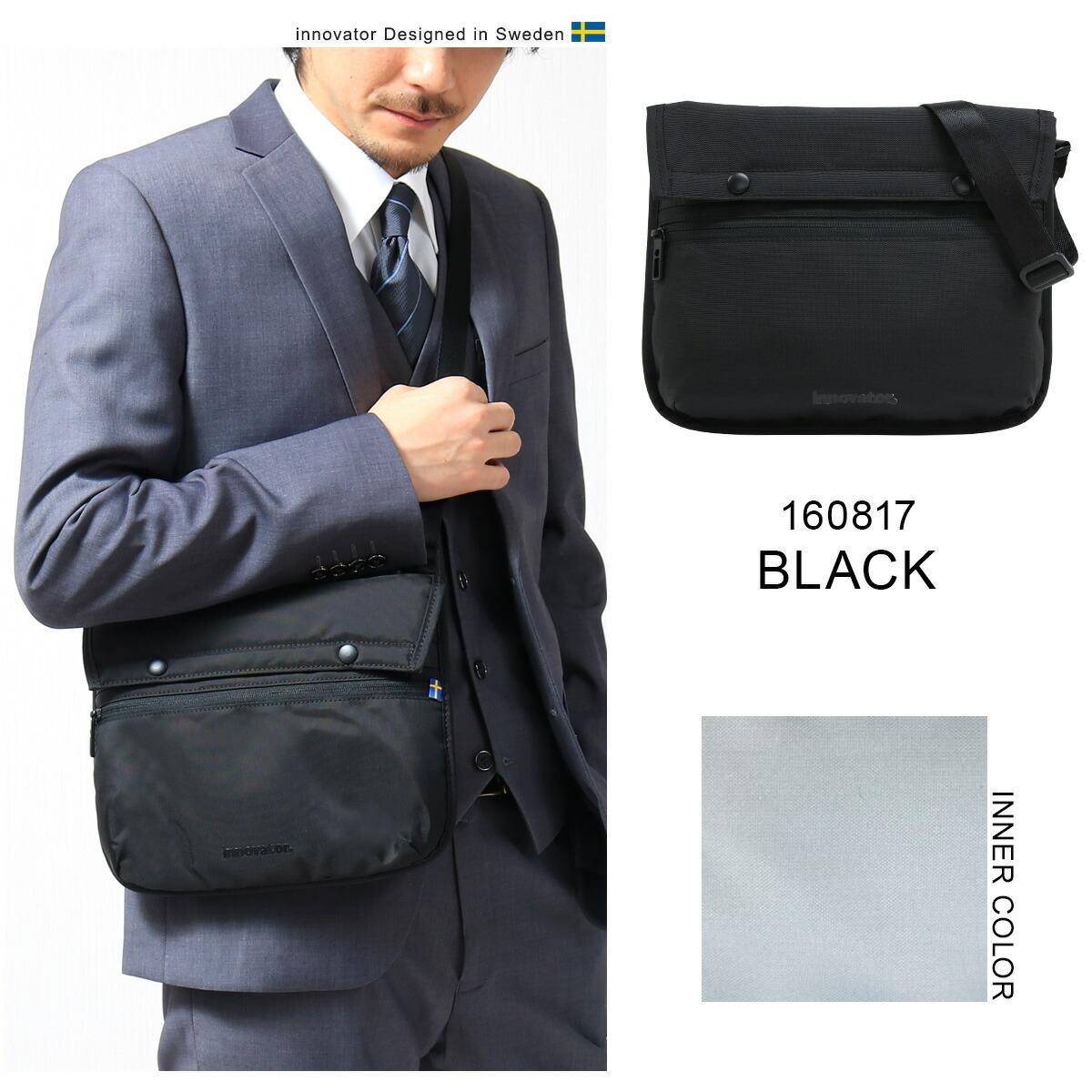 【160817】BLACK