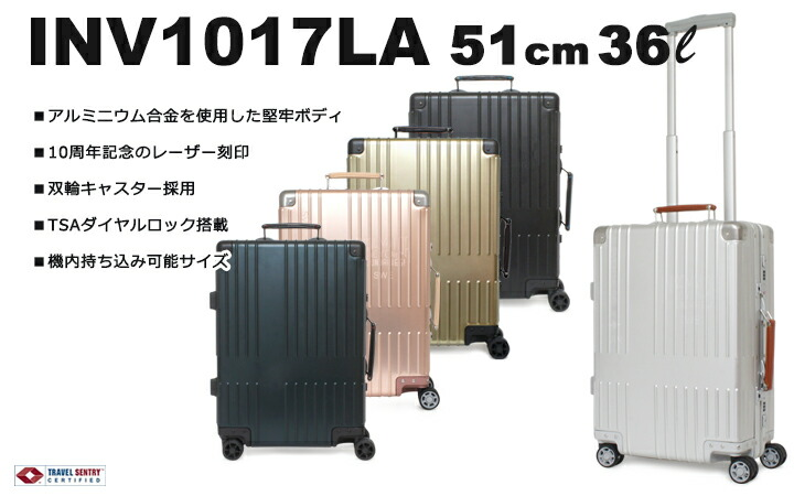 f3bfcc84de イノベーター スーツケース 10周年モデル レザー刻印|機内持ち込み 36L 51cm 4.4kg INV1017LA|アルミニウム合金 2年保証  アルミ ハード フレーム TSAロック搭載 の ...
