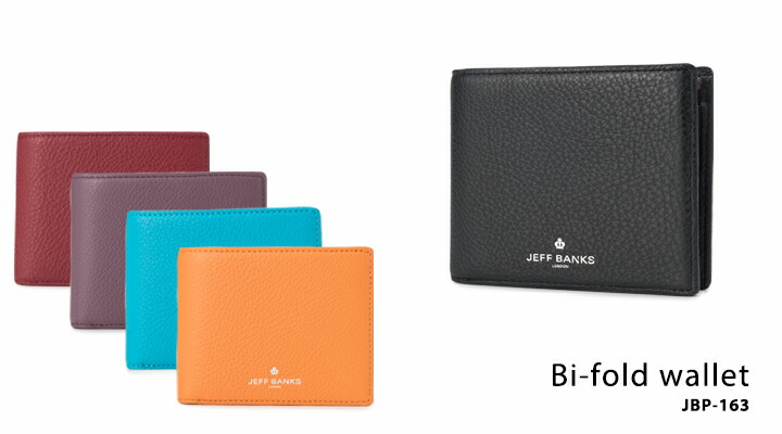 3fe3c969260b ジェフバンクス JEFF BANKS 二つ折り財布 JBP-163 カラーズ 【 札入れ メンズ レザー 】 の通販 | SAC'S BAR  サックスバー