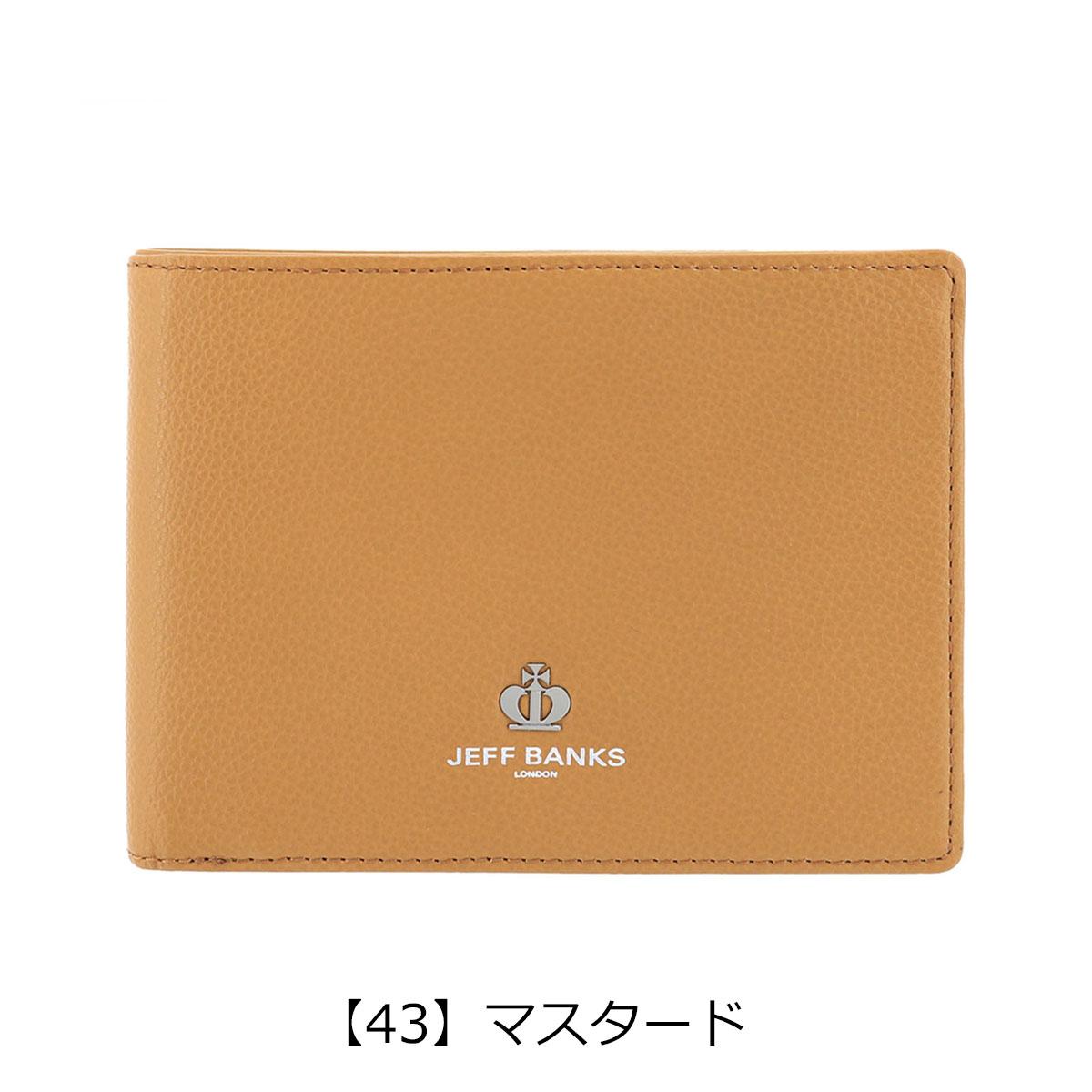 【43】マスタード