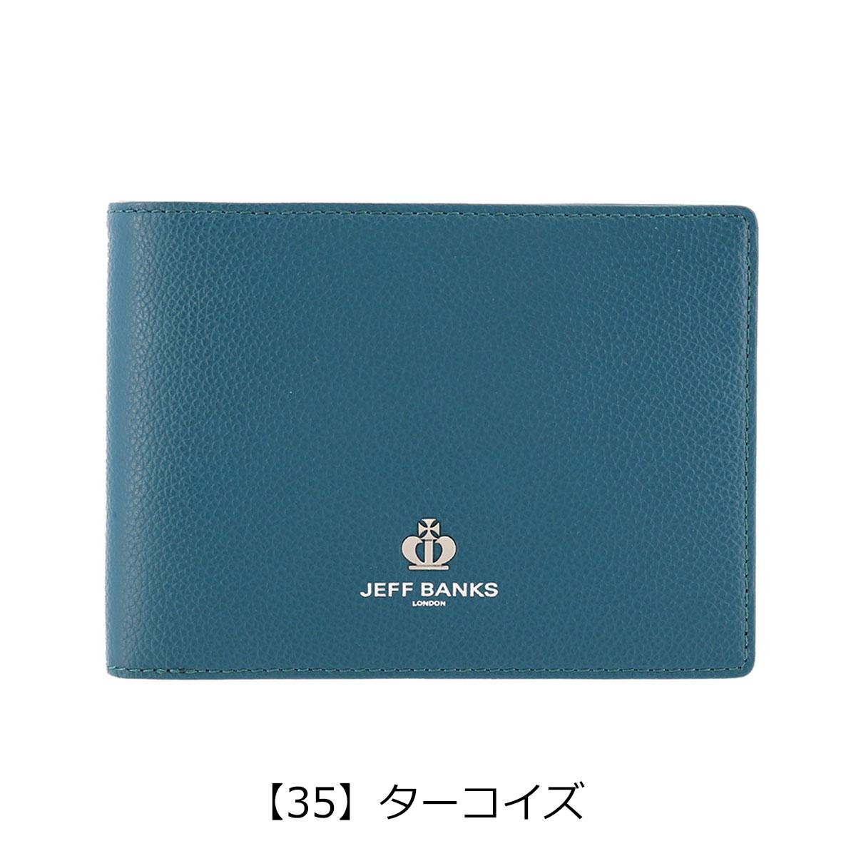 【35】ターコイズ