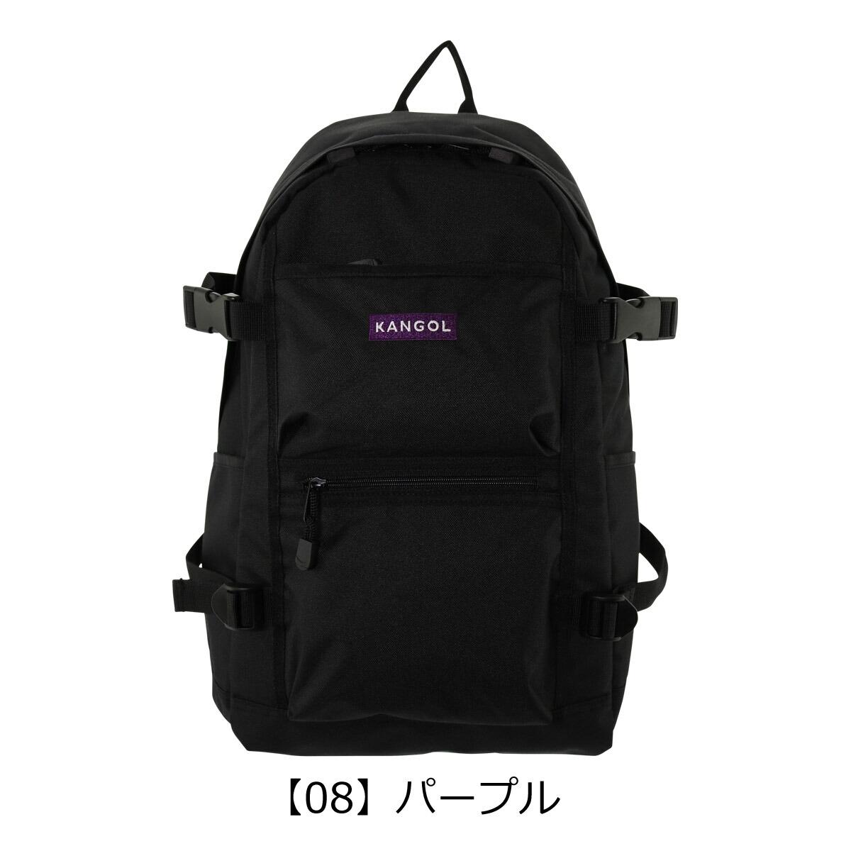 【08】パープル