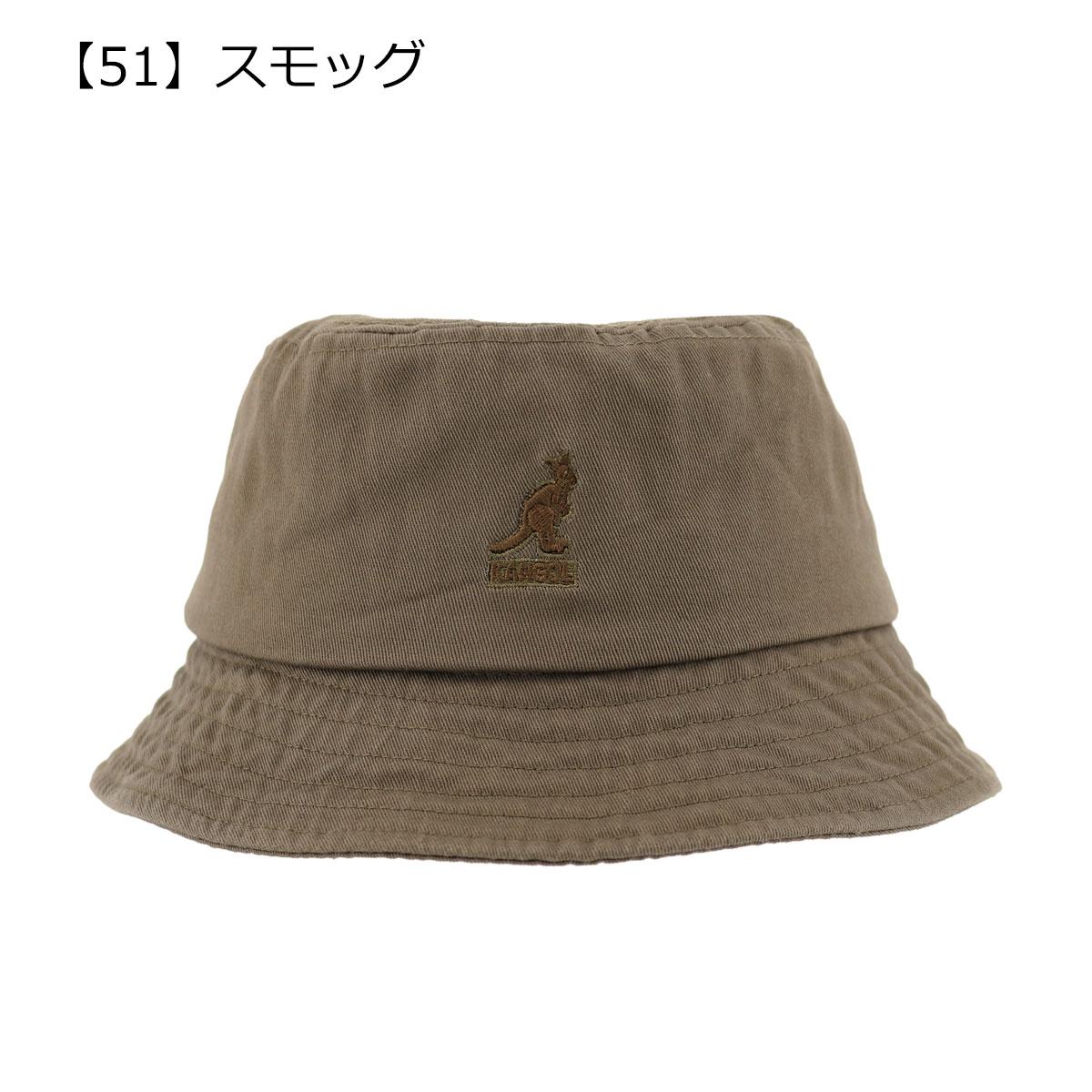 【51】スモッグ