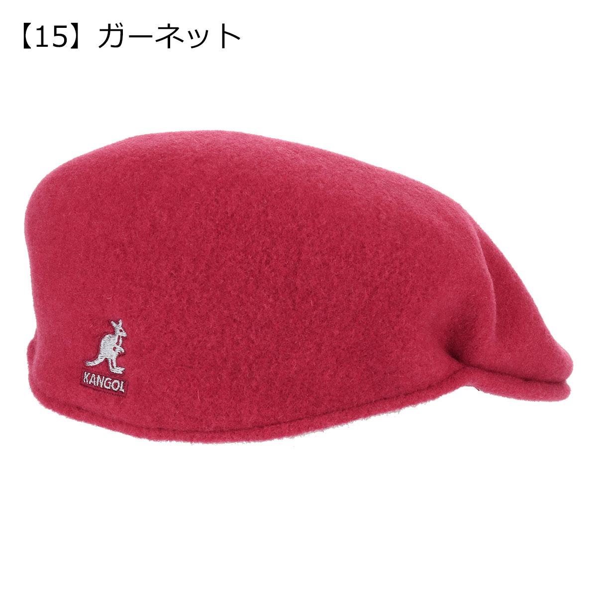 【15】ガーネット