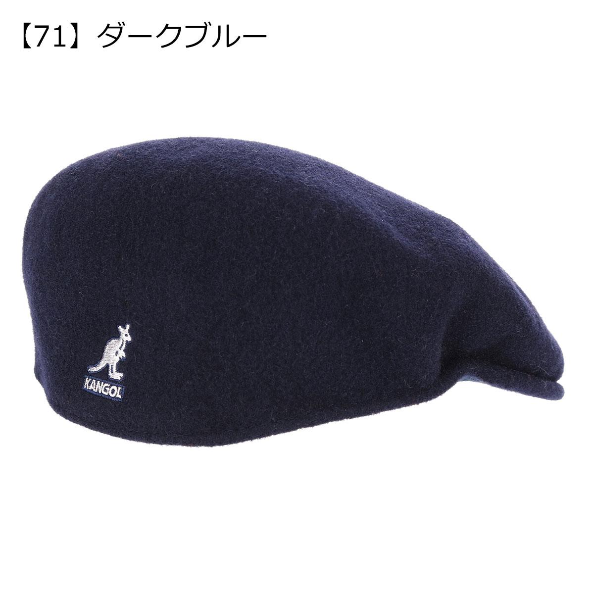 【71】ダークブルー