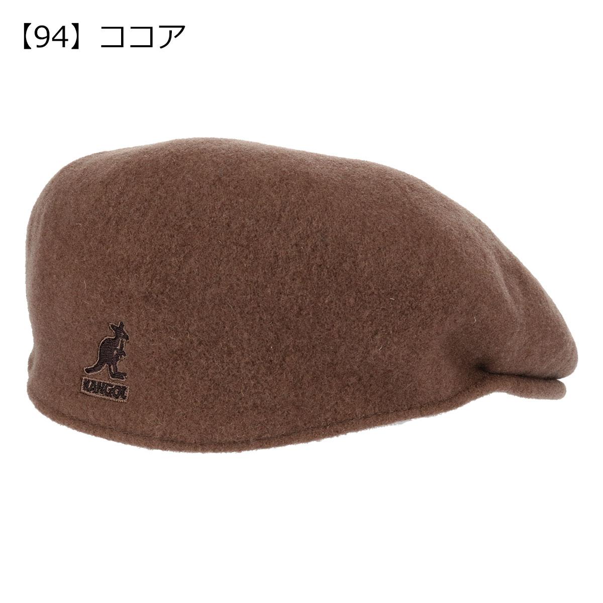 【94】ココア