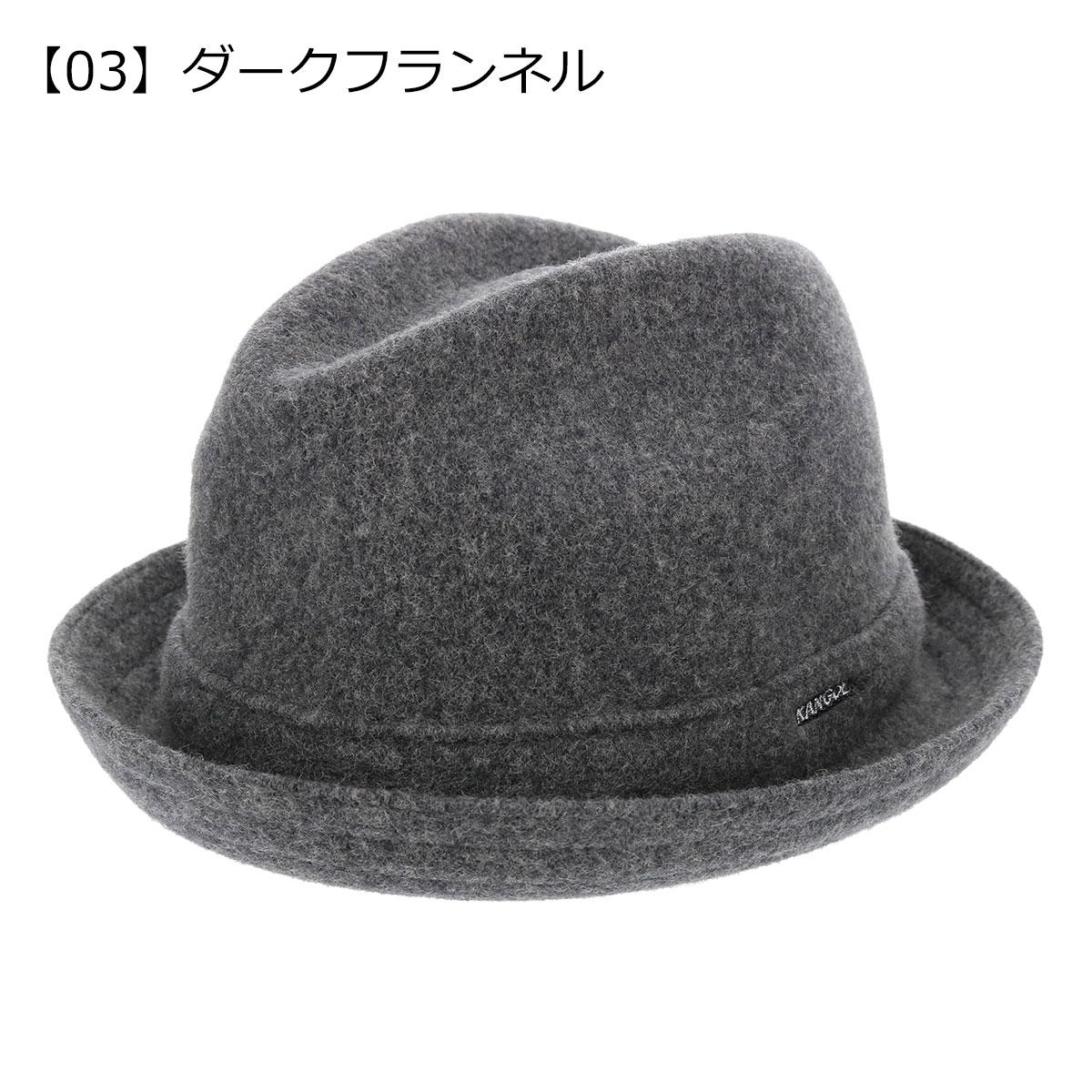 【03】ダークフランネル