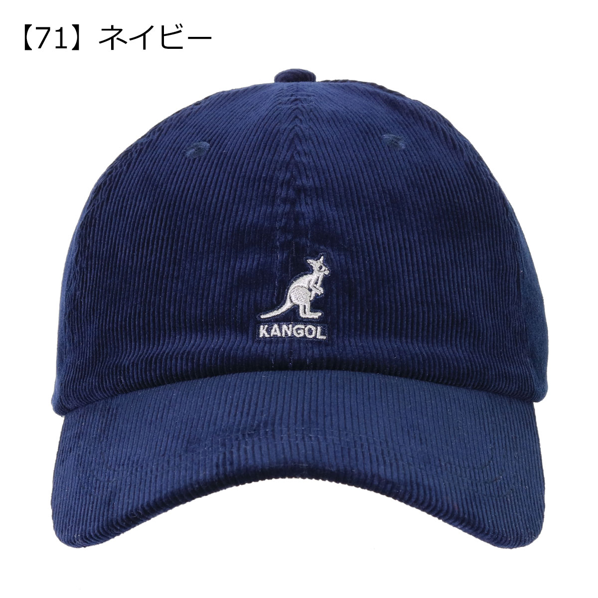 【71】ネイビー