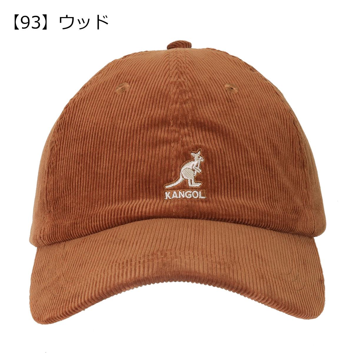 【93】ウッド