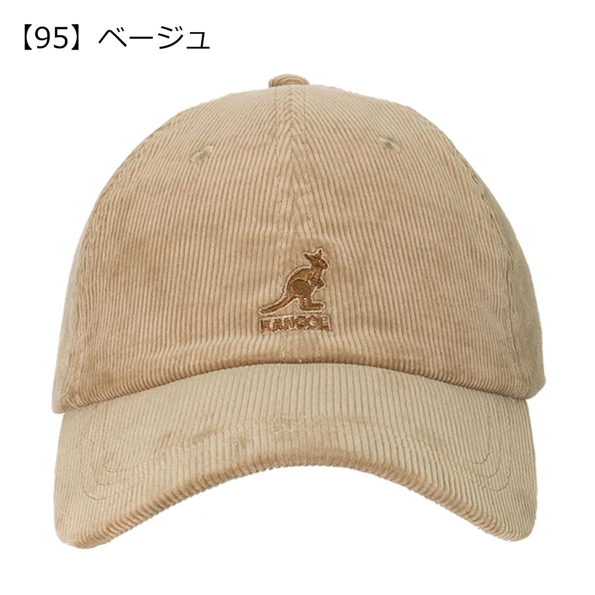 【95】ベージュ