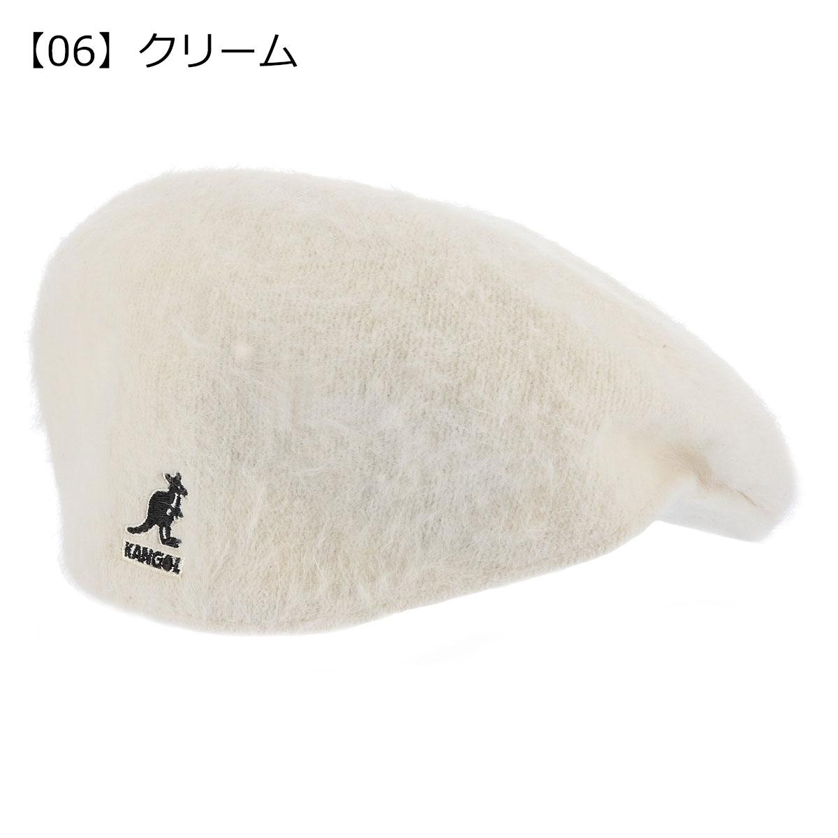 【06】クリーム