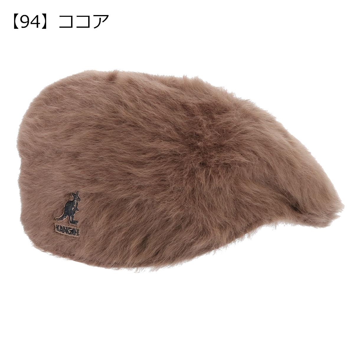 【93】ココア