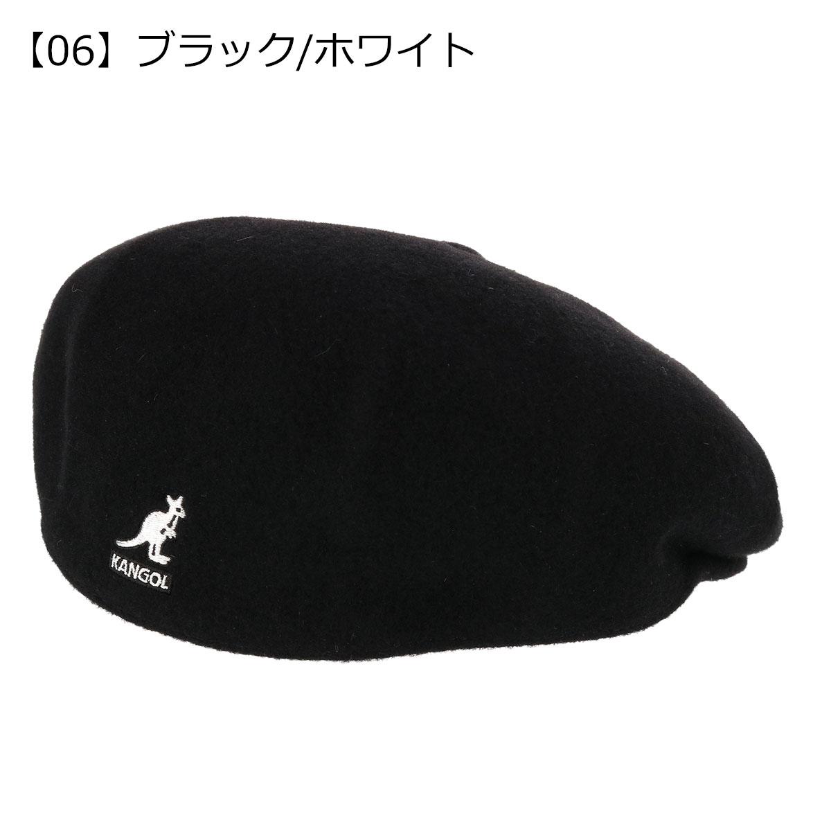 【06】ブラック/ホワイト
