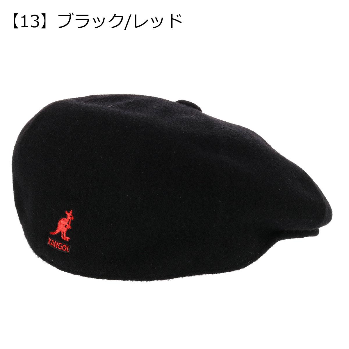 【13】ブラック/レッド