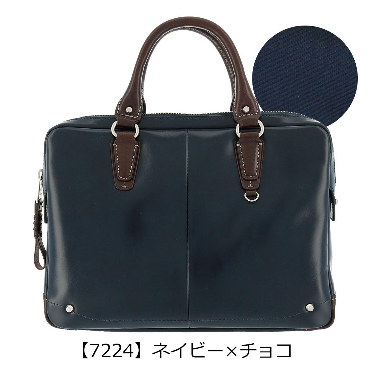 【7224】ネイビー×チョコ