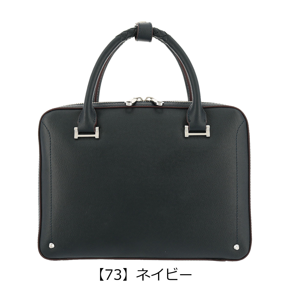 【73】ネイビー