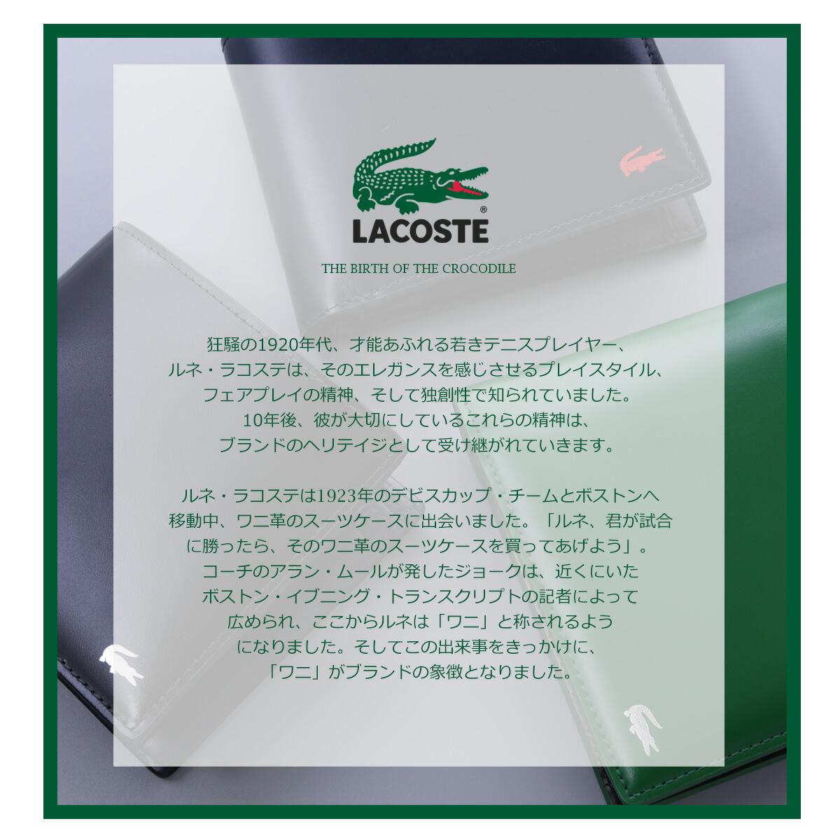 f5f05c0eb220 ラコステ LACOSTE 二つ折り財布 NH1313K 【 メンズプレミアム ...