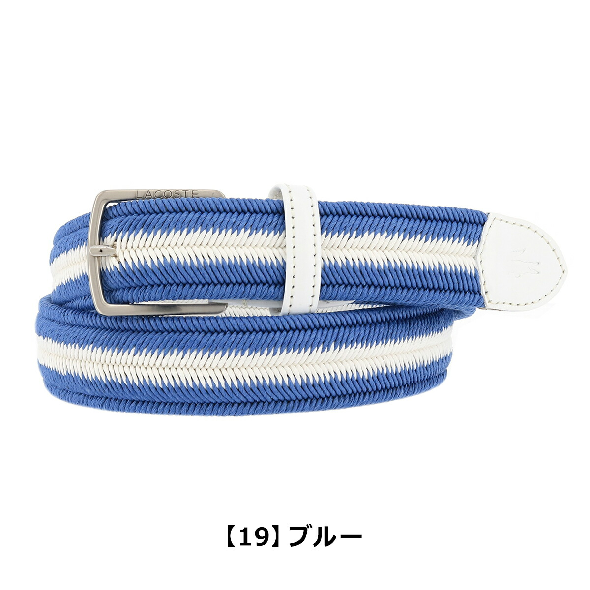 【19】ブルー