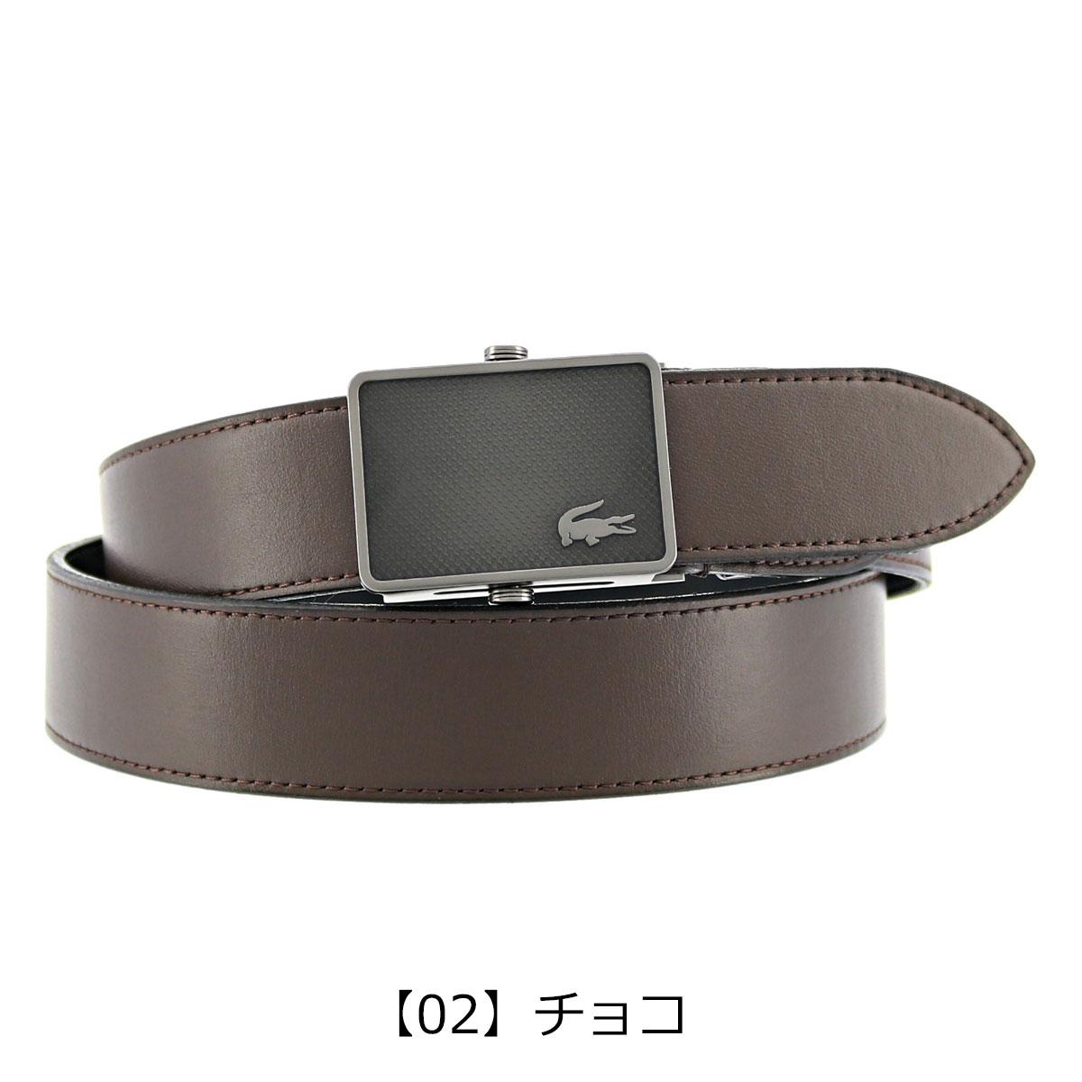 【02】チョコ