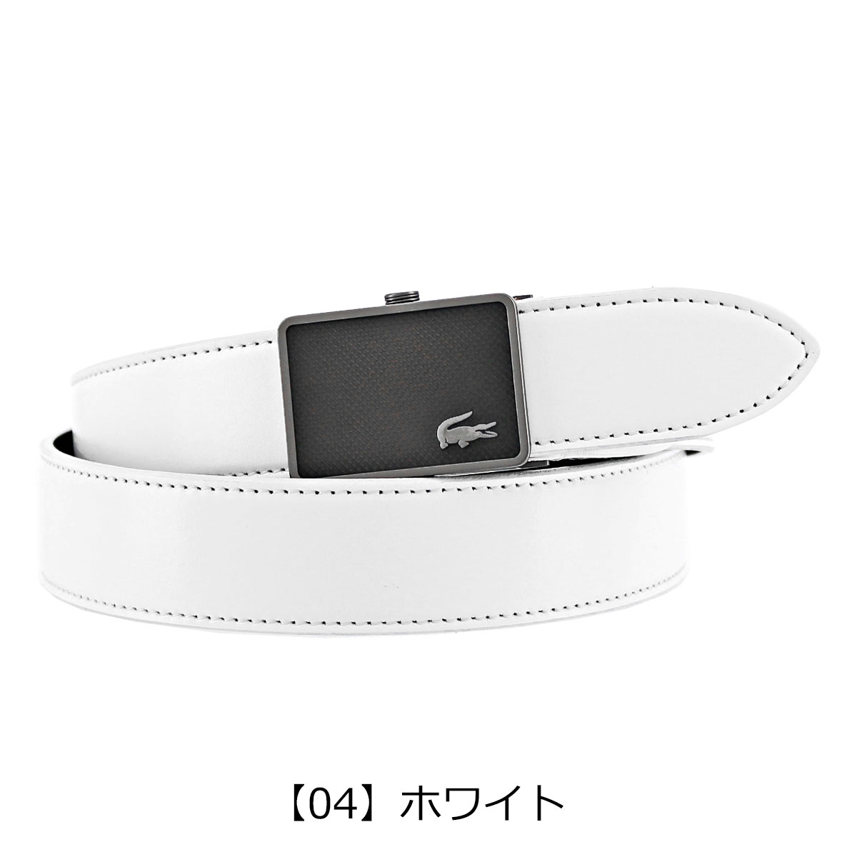 【04】ホワイト