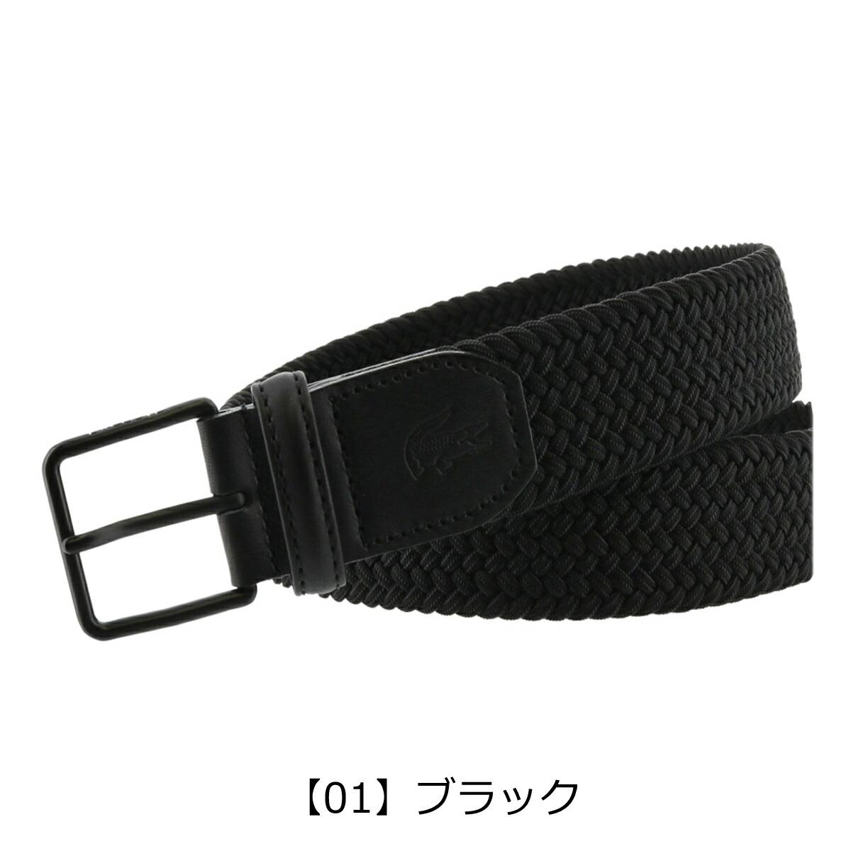 【01】ブラック(クロ)
