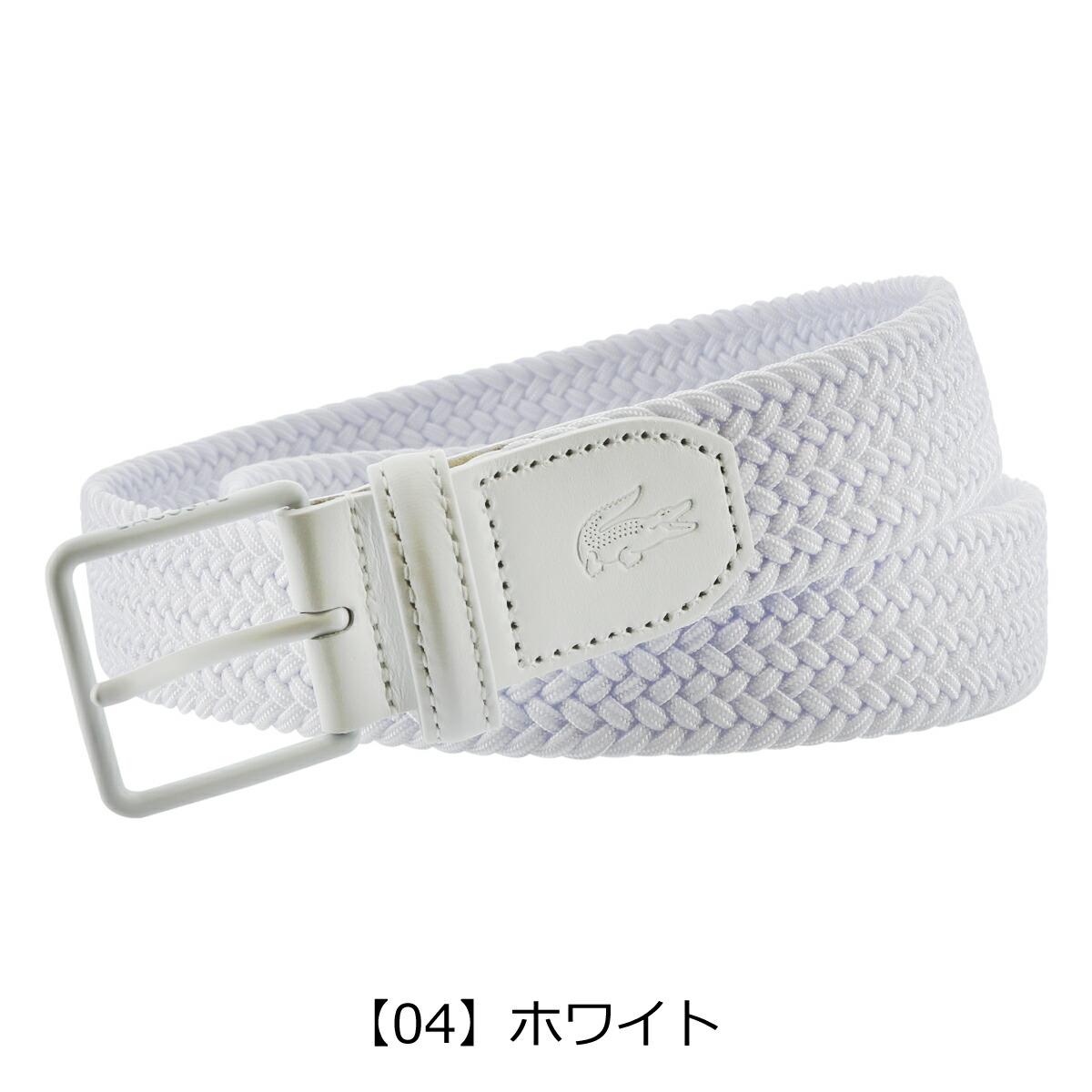 【04】ホワイト(シロ)